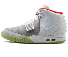 Price of The best Nike Air Yeezy NRG Wolf Grey shoes online
