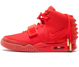 Buy Nike Air Yeezy PS Red October