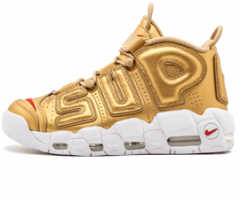 Supreme Metallic Gold