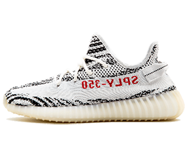 Perfect Adidas Yeezy Boost 350 V2 Zebra Free Shipping via DHL for sale