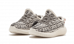 How to get Womens Adidas Yeezy Boost 350 INFANT Turtle Dove