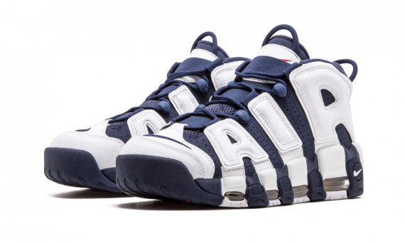 Nike Air More Uptempo (GS)