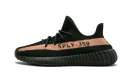 Perfect Adidas Yeezy Boost 350 V2 Copper Free Shipping Worldwide store