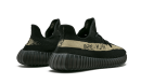 Yeezy Boost 350 V2 Green