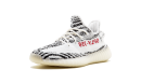 Order Womens Adidas Yeezy Boost 350 V2 Zebra shoes