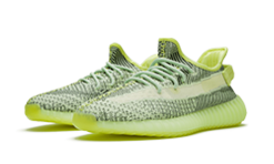 Nike Air Yeezy    Air Yeezy Net sneakers